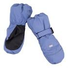 Поступление детских варежек и перчаток