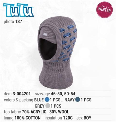 TuTu модель 3-004201 шлем с утеплителем (р.46-50) - фото 14606