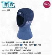TuTu модель 3-004335 шлем с утеплителем (р.44-48)