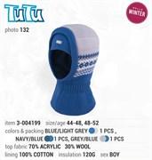 TuTu модель 3-004199 шлем с утеплителем (р.44-48)