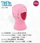 TuTu модель 3-004184 шлем с утеплителем (р.50-54)