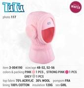 TuTu модель 3-004190 шлем с утеплителем (р.48-52)