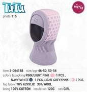 TuTu модель 3-004188 шлем с утеплителем (р.50-54)
