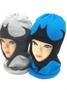 AJS шлем 36-582 двойная вязка (р.52-54)