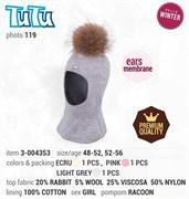 TuTu модель 3-004353 шлем с утеплителем, нат.бубон (р.48-52)