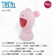 TuTu модель 3-004187 шлем с утеплителем (р.50-54)