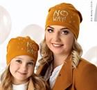 Модные шапки AJS оптом