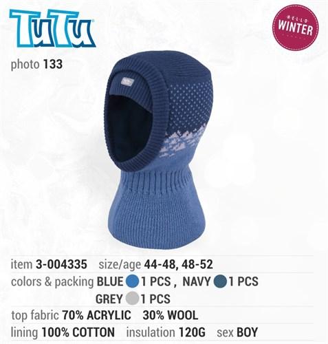 TuTu модель 3-004335 шлем с утеплителем (р.44-48) - фото 10834