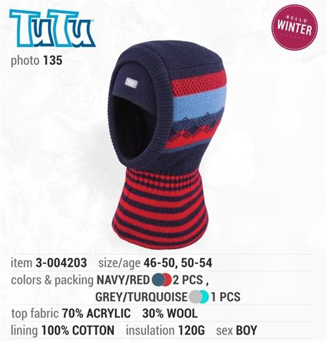 TuTu модель 3-004203 шлем с утеплителем (р.46-50) - фото 10874