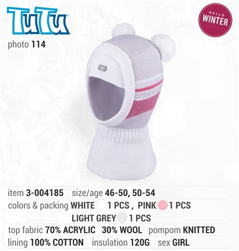 TuTu модель 3-004185 шлем с утеплителем (р.46-50) - фото 10878