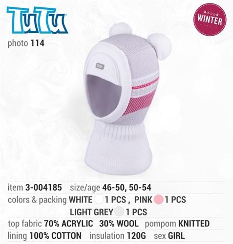 TuTu модель 3-004185 шлем с утеплителем (р.50-54) - фото 10879