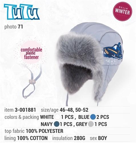 TuTu модель 3-001881 шапка ушанка (р.50-52) св.джинс - фото 10950