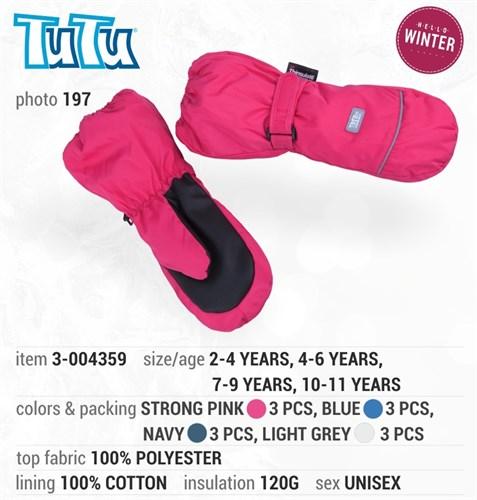 TuTu краги 3-004359 (р.15, на 4-6 лет) - фото 10979