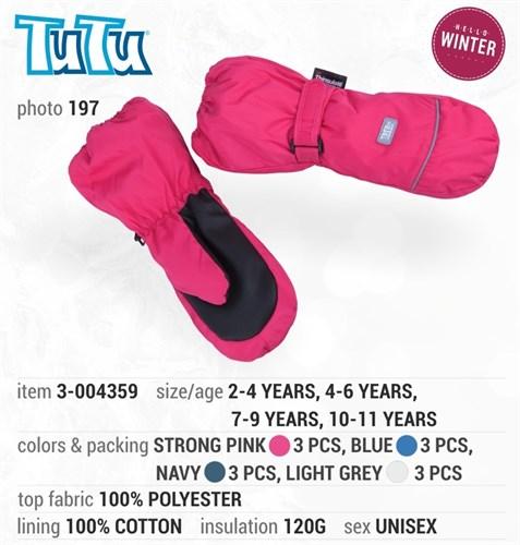 TuTu краги 3-004359 (р.16, на 7-9 лет) - фото 10980
