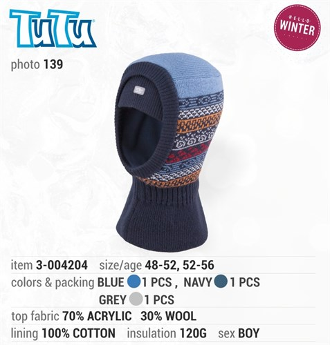 TuTu модель 3-004204 шлем с утеплителем (р.48-52) - фото 11754