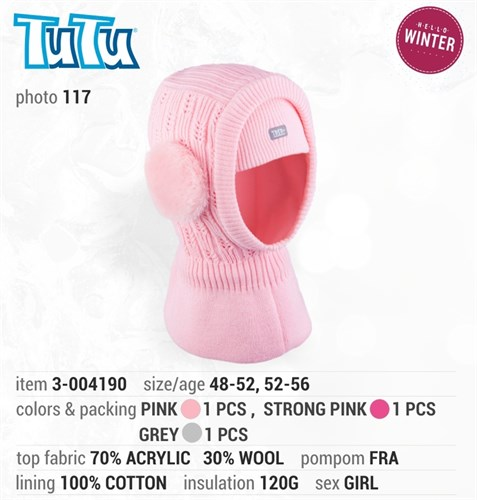 TuTu модель 3-004190 шлем с утеплителем (р.52-56) - фото 13301