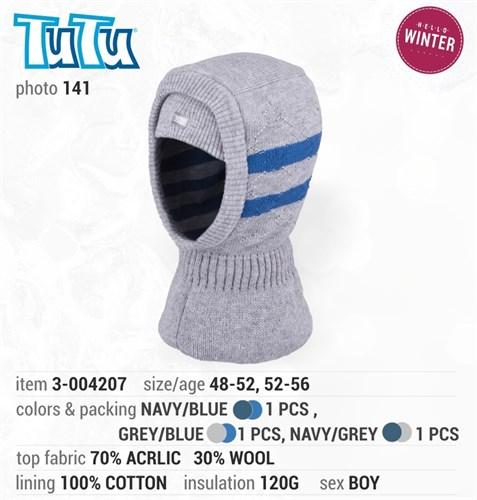 TuTu модель 3-004207 шлем с утеплителем (р.48-52) - фото 14597