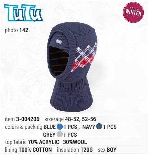 TuTu модель 3-004206 шлем с утеплителем (р.48-52) - фото 14599