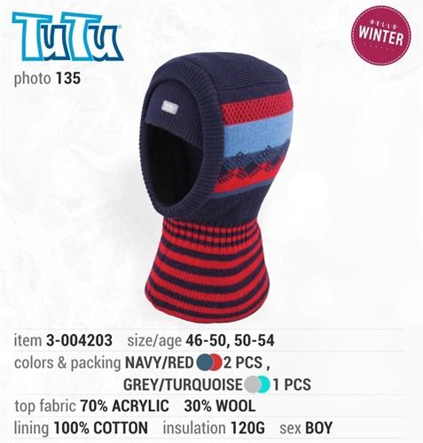TuTu модель 3-004203 шлем с утеплителем (р.50-54) - фото 14601