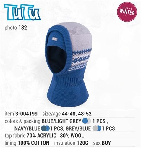 TuTu модель 3-004199 шлем с утеплителем (р.48-52) - фото 14604