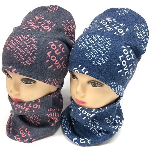 ambra комплект шапка двойной трикотаж + снуд (р.52-54) LOVE - фото 18554