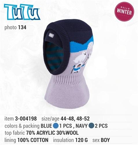 TuTu модель 3-004198 шлем с утеплителем (р.48-52) - фото 23859