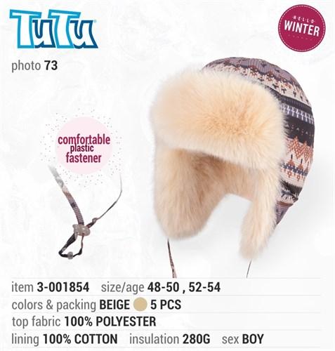 TuTu модель 3-001854 шапка ушанка с утеплителем, подклад хлопок (р.48-50) - фото 23975