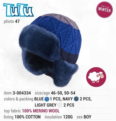 TuTu модель 3-004334 шапка ушанка с утеплителем, подклад хлопок (р.46-50) - фото 23976