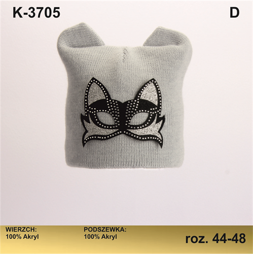 Magrof шапка KOD-3705 двойная вязка (р.44-50) - фото 25430