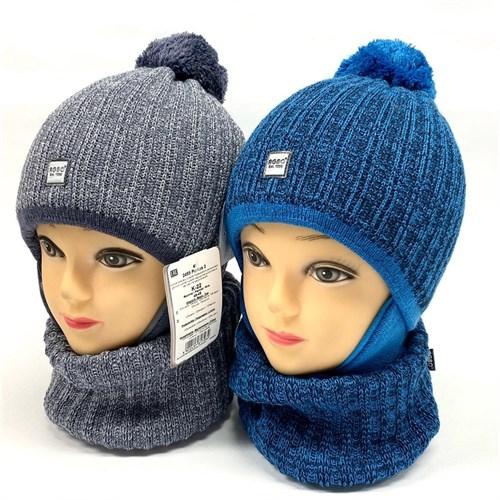 AGBO комплект 2455 Portos шапка с утеплителем, подклад хлопок+снуд (р.46-48) - фото 26494