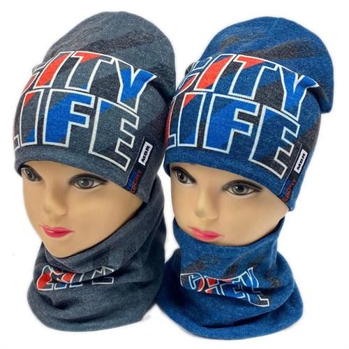 ambra комплект шапка двойной трикотаж + снуд (р.50-54) city life - фото 28310