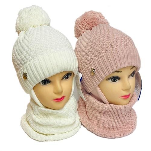 AGBO комплект 3168 Ariana шапка с утеплителем, подклад хлопок+снуд (р.48-50) - фото 32358