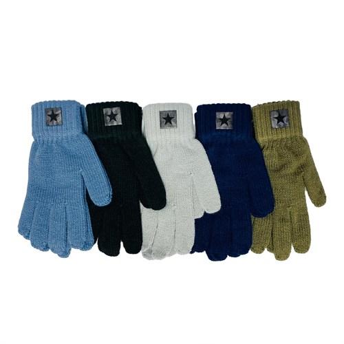 Теплыши перчатки TG-091 одинарная вязка (размер 15) - фото 32652