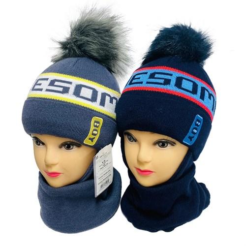 AGBO комплект 3245 Odys4 шапка с утеплителем, подклад хлопок+снуд (р.46-48) - фото 33251