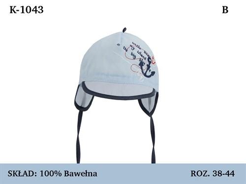 Magrof кепка 1043 с сеточкой, с завязками (р.38-46) - фото 37127