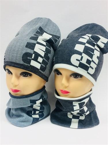 ambra комплект шапка дв.трикотаж + снуд (р.50-54) - фото 6896