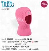 TuTu модель 3-004191 шлем с утеплителем (р.48-52)