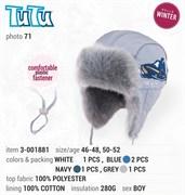 TuTu модель 3-001881 шапка ушанка (р.50-52) св.джинс