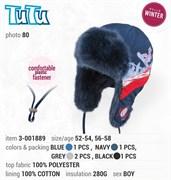 TuTu модель 3-001889 шапка ушанка (р.56-58)