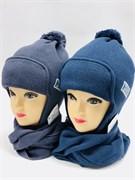 AGBO комплект 1545 HENIO шапка с утеплит.подкл.хлопок+шарф (р.52-54)