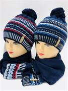 Barbaras модель AP 128/AA двойная вязка шапка (р52-54) +шарф
