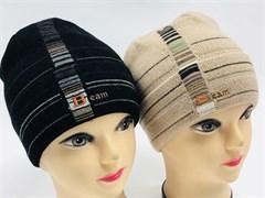 amal шапка одинарная вязка (Beam)(р.50-52)