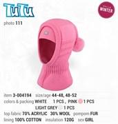 TuTu модель 3-004375 шлем с утеплителем (р.48-52)