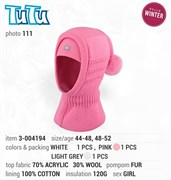 TuTu модель 3-004194 шлем с утеплителем (р.44-48)