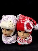 HILLTOP шапка для девочки с шарфом подклад махра (р.52-54)