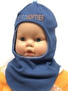 BG шлем для мальчика дв.трикотаж (р.46-48)
