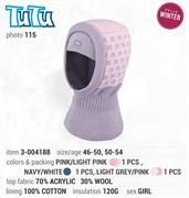 TuTu модель 3-004188 шлем с утеплителем (р.46-50)