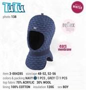 TuTu модель 3-004285 шлем с утеплителем (р.48-52)