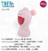 TuTu модель 3-004187 шлем с утеплителем (р.46-50)