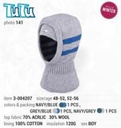 TuTu модель 3-004207 шлем с утеплителем (р.48-52)
